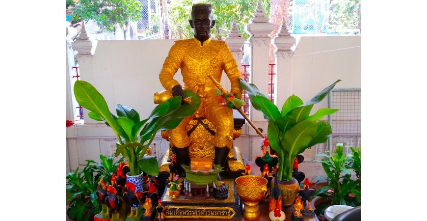Thai Titles: A Quick Guide