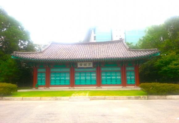 Old Korea, Part 6