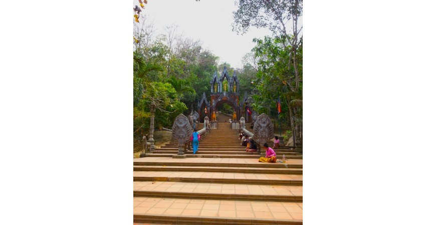 The Kulen Mountains: A Wat